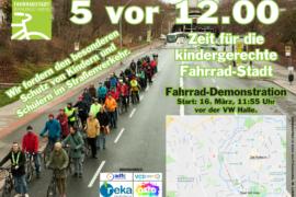 """Aufruf Fahrraddemo """"Kindergerechte Fahrradstadt"""" am 16. März"""